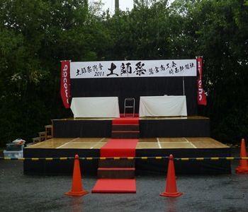 event stage saitama washinomiya jinjya01 20110904_R