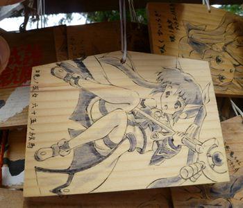 akatsuki no miko ema 65maime 20110829 01_R