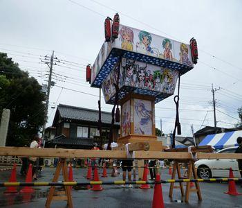 lucky mikoshi 2011washinomiya jinjya mae11 20110904_R