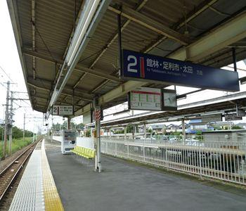 washinomiya sta01 20110904_R