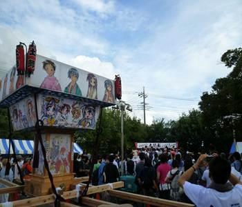 lucky mikoshi 2011washinomiya jinjya mae16 20110904_R