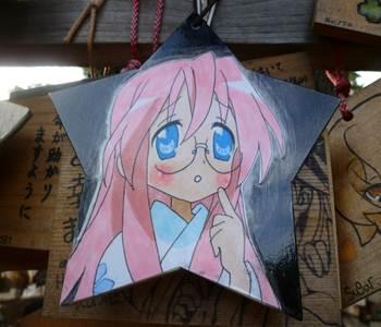 pd fuyutsuki ema --maime 01 20110904_R