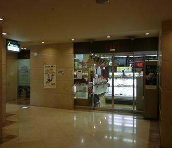 seikatsu saika j city shop 01 20111101_R
