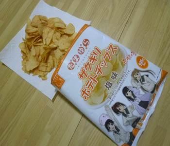 tamayura chips 01 20111101_R