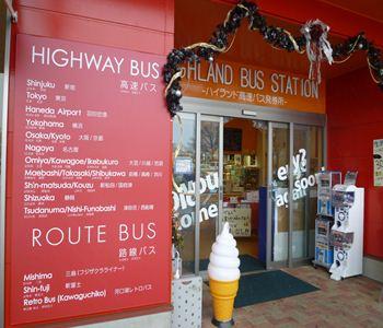 01-fujikyu highland bus station 20111209_R