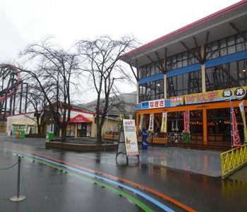 21-fujikyu highland sta dis 20111209_R