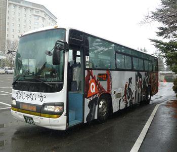 high way bus fujikyu 01 fujikyu highland  20111209 yamanako_R