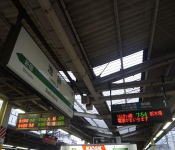 jr ikebkuro sta jr saikyo line 20111209_R
