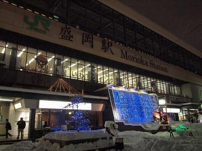 盛岡駅前は雪景色