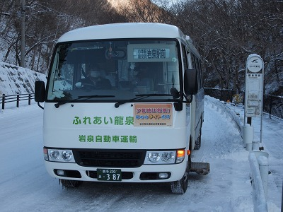 岩泉駅行きバス