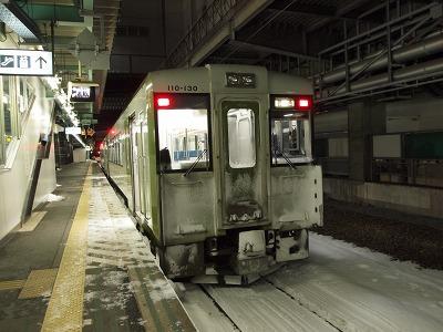 盛岡駅に到着