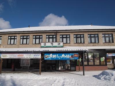 遠野駅 駅舎