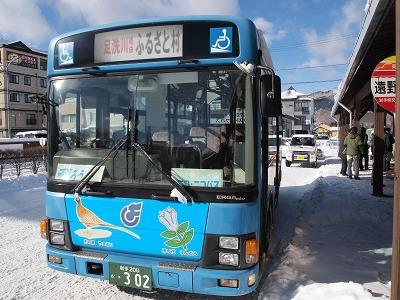 早池峰バスに乗車