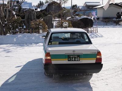 タクシーで遠野駅へ