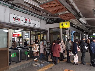 花巻駅 改札口
