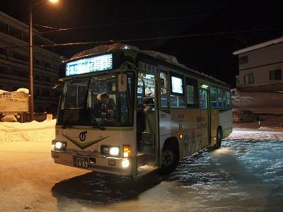 花巻駅行きの終バスに乗車
