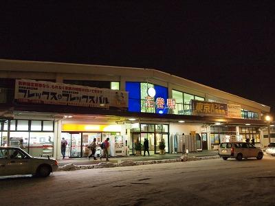 夜の花巻駅