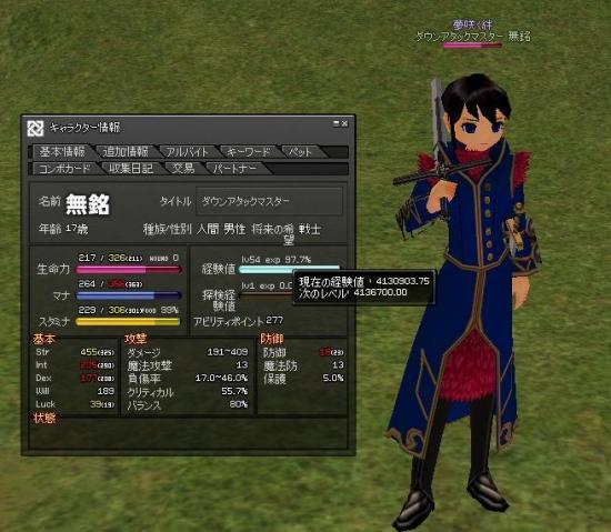 mabinogi_2011_11_03_003.jpg