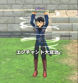 mabinogi_2011_11_03_004.jpg