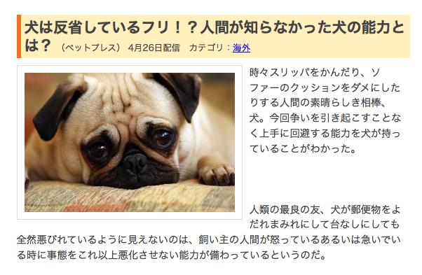 スクリーンショット(2011-05-12 17.22.56)