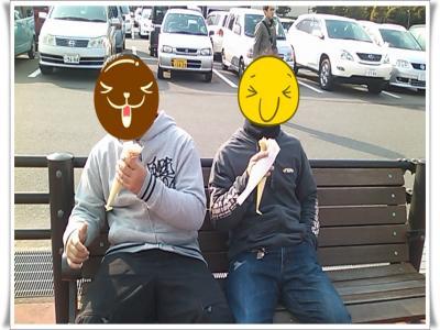 01_convert_20091207135544.jpg