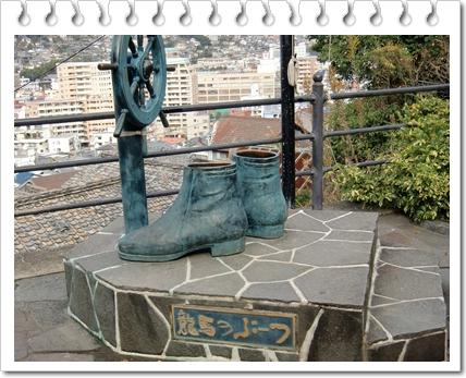 龍馬のブーツ