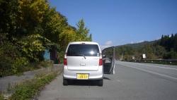 県北ドライブ20131108-3