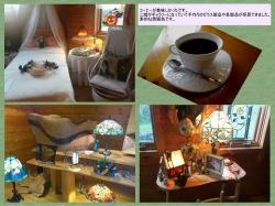 CafeCATCAT20131122-5
