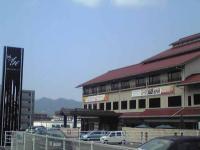 HAKUWAホテル