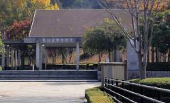 鏡山公園休憩所