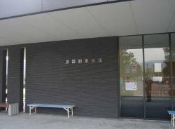 福富道の駅20131030-4