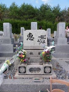 墓参り20130927-1
