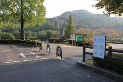 鏡山公園20131030-1