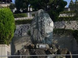海軍墓地20131028-1