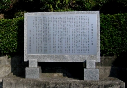 海軍墓地20131028-3