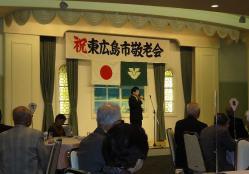 敬老会で演奏20130930-2
