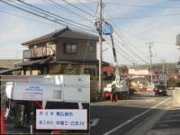 散歩20100127-5