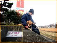 散歩20100128-5