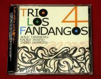 トリオ・ロス・ファンダンゴス4~1