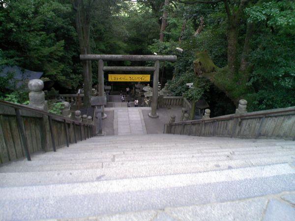 金比羅山階段