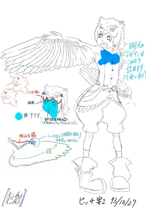 FC2-337_ピッチ案2-ss
