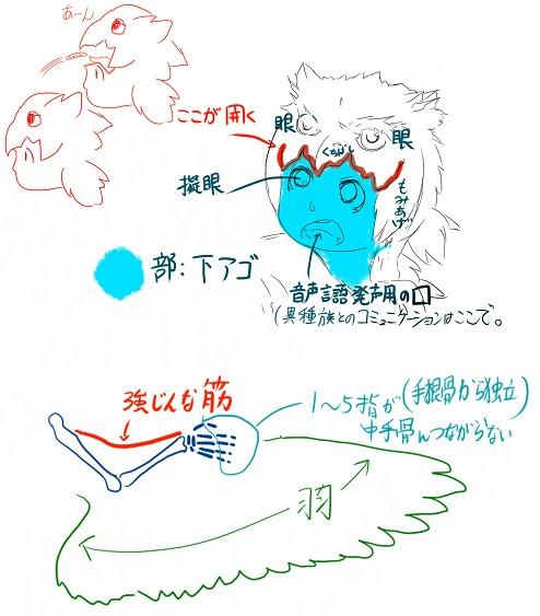FC2-337-2_ピッチ案2-ss
