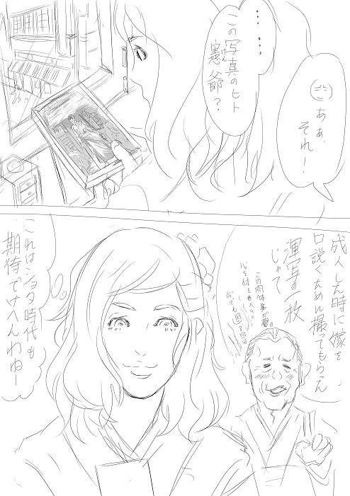 FC2-348_法憲カッコツケ4-ss