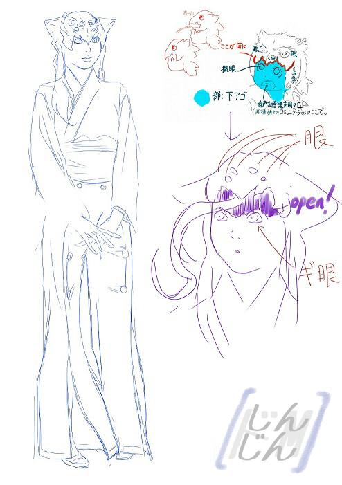 FC2-383_絡新婦-20EP