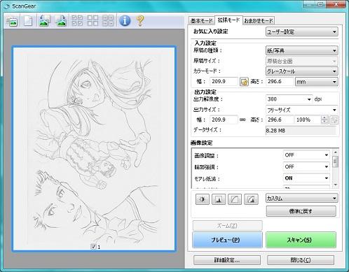 FC2-351-5-s.jpg