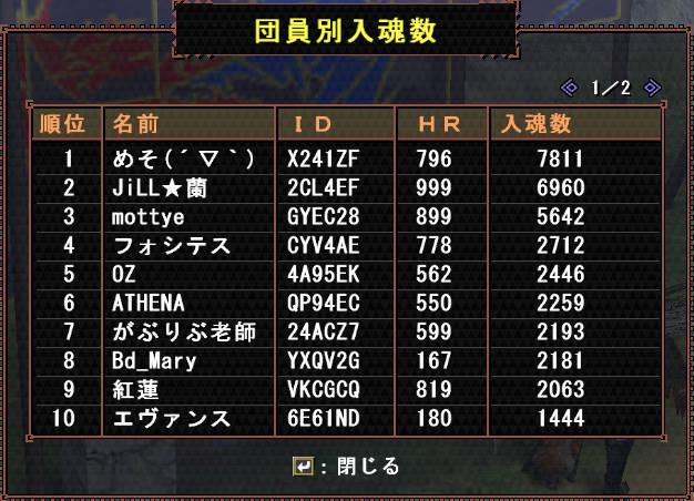 bdcam 2010-09-21 13-00-35-296