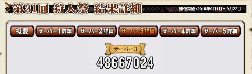 bdcam 2010-09-21 12-52-57-312