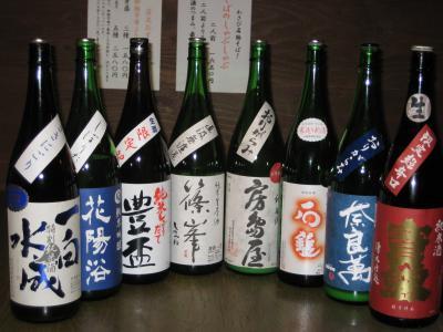 新酒2011