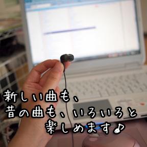 1_20100919173902.jpg