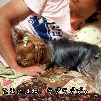 2_20100707205232.jpg